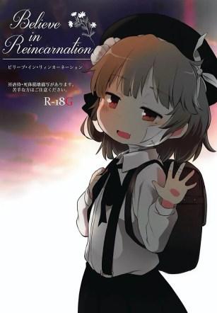 กลับชาติมาเกิด – (ABnormal Comic Day! 4) [02 (Harasaki)] Believe in Reincarnation. (Hatoba Tsugu)